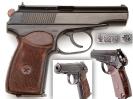 Kolekcje broni Bojowa_1