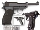 Kolekcje broni Bojowa_4