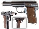 Kolekcje broni Bojowa_5
